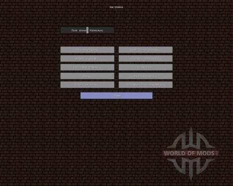 GigaBit [16x][1.8.8] for Minecraft