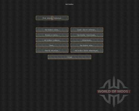 Eternity [16x][1.8.8] for Minecraft