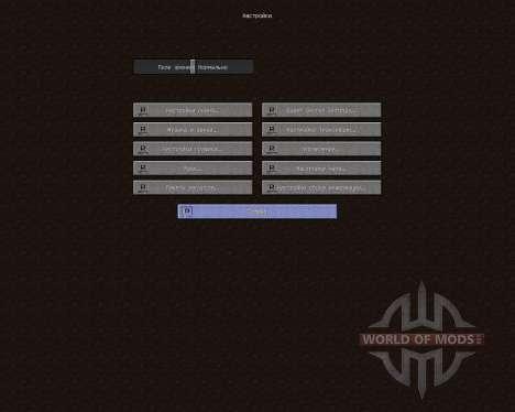 RictAcius v0.2.8 [32x][1.8.8] for Minecraft