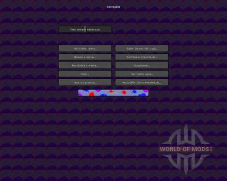 VexGs Super Paintball [32x][1.8.1] for Minecraft