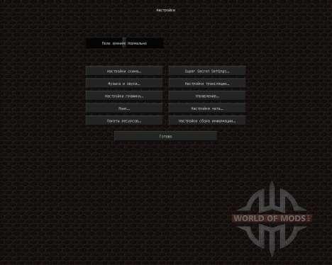 Skyrim Resource Pack [32x][1.8.8] for Minecraft