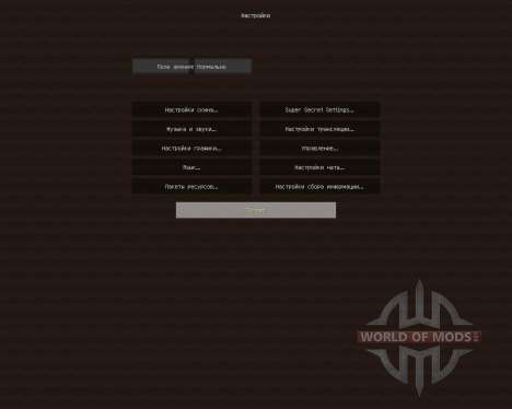 Tyzas SimplySharp [128x][1.8.8] for Minecraft