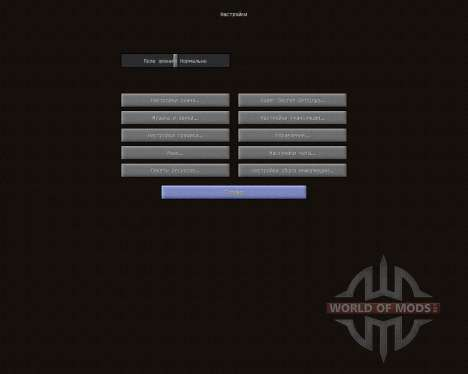 Pack Punchwood [32x][1.8.1] for Minecraft