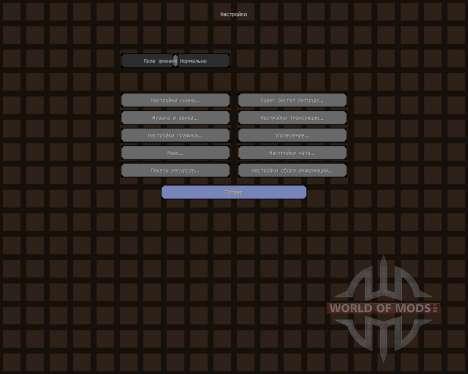 Kleneex 3D [16x][1.8.8] for Minecraft