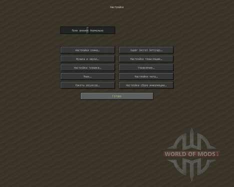 Limpid Haze [32x][1.8.1] for Minecraft