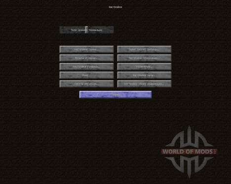 Smooth Cartoon Resource Pack [64x][1.8.8] for Minecraft