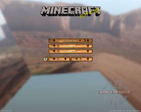 This is the end [64x][1.8.8] for Minecraft