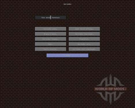 MWorld26-craft [64x][1.8.1] for Minecraft
