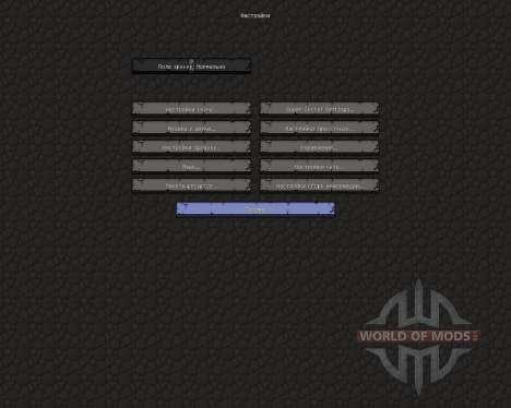 Sphax PureBDCraft [64x][1.8.1] for Minecraft