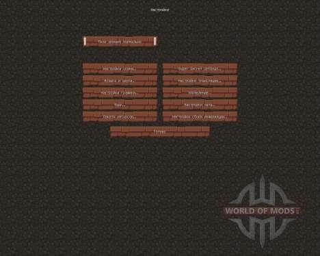 Ignafs Quadral resourcepack [16x][1.8.8] for Minecraft