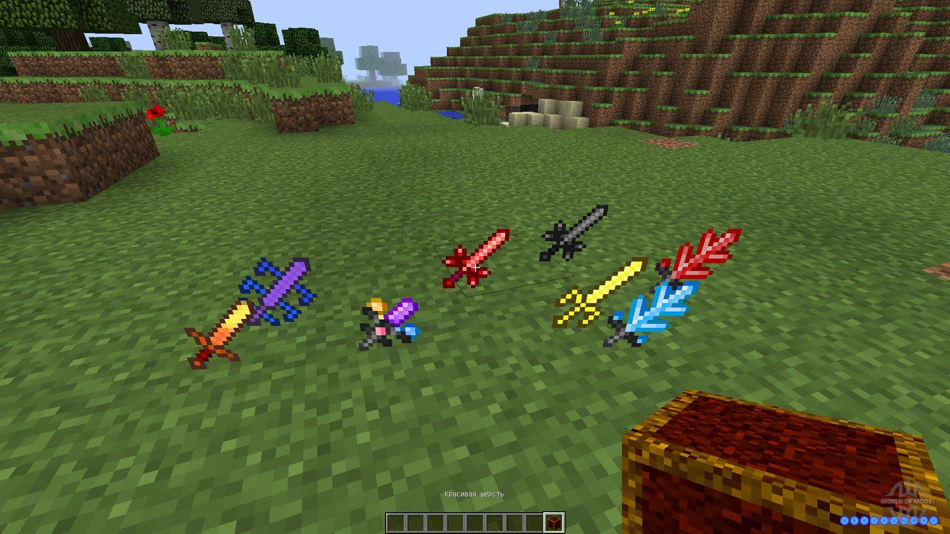 Minecraft: divine rpg (dimensions, bosses, mobs, pets, weapons.
