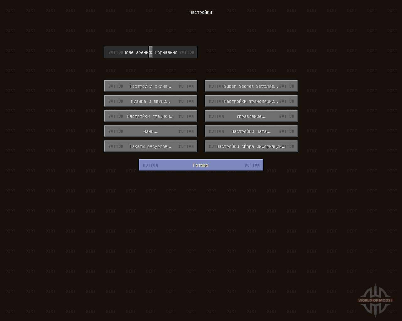 TEXTures Resource Pack [32x][1 8 8] for Minecraft