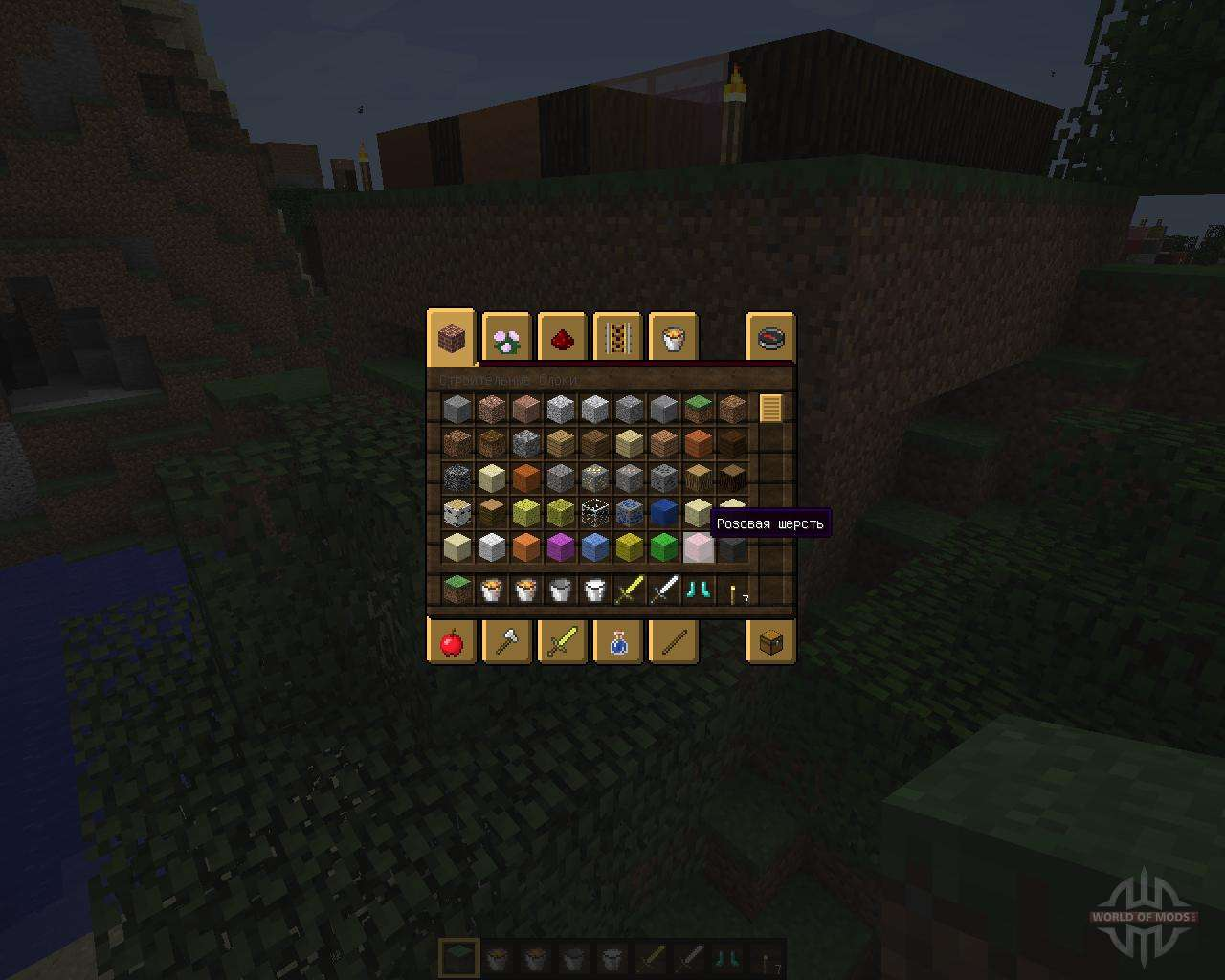 Rustic Gui Pack 16x 1 8 8 For Minecraft