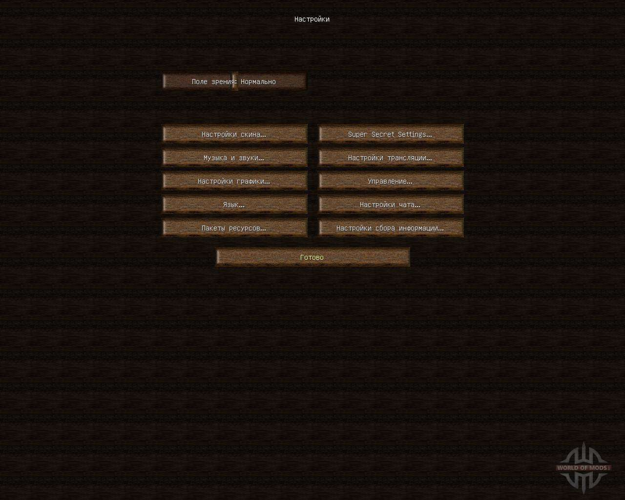 how to add resource packs to minecraft mac