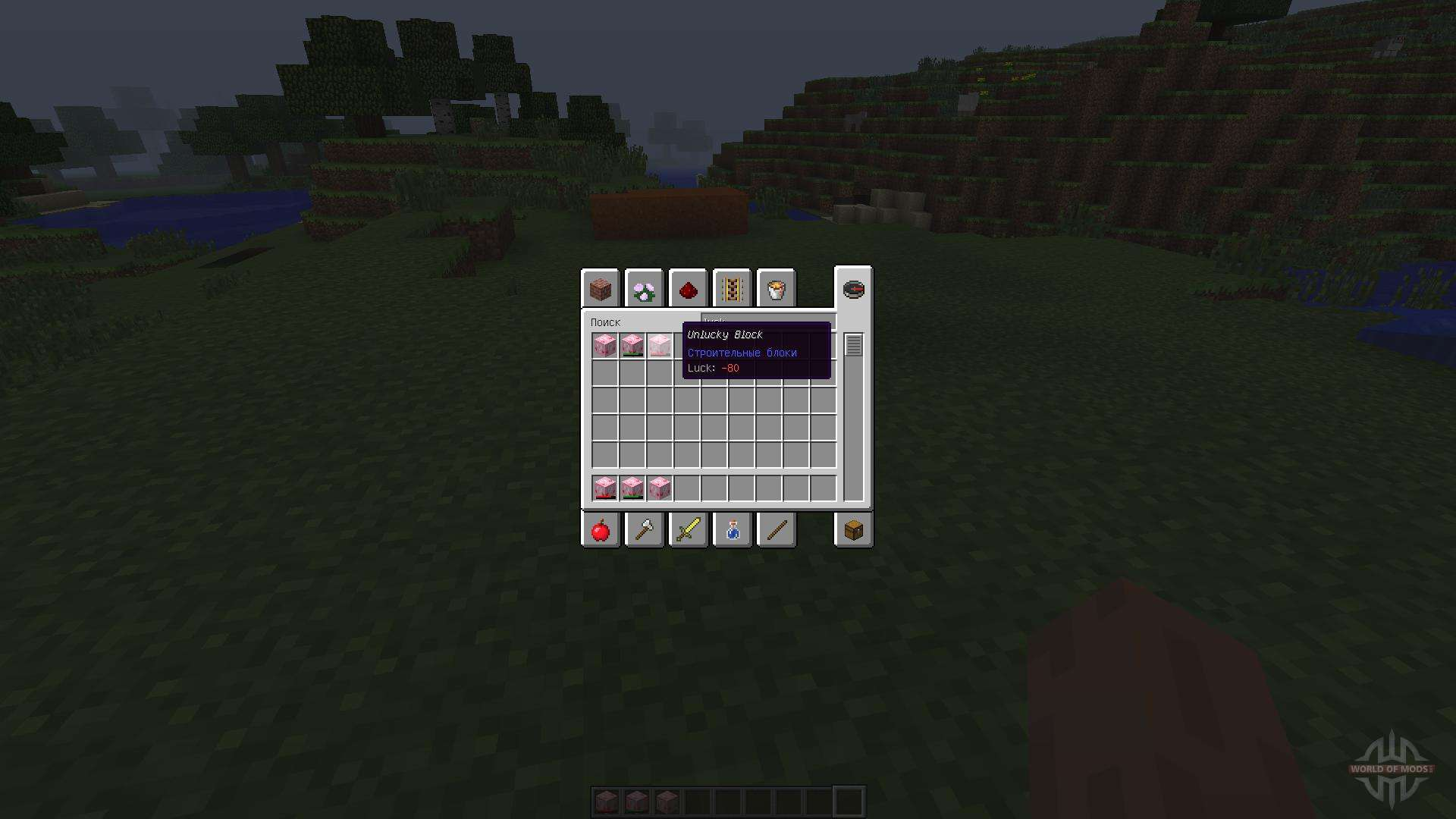 minecraft lucky block 1.7.10