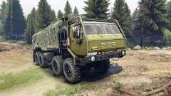 KrAZ-E Siberia for Spin Tires