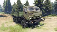 KamAZ-43101 for Spin Tires