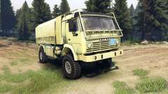 KamAZ-4911 Extreme sports for Spin Tires