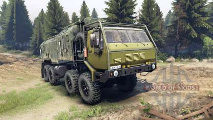 KrAZ-E Siberia for Spin Tires