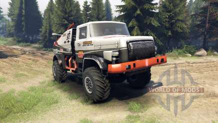 Rock Triton for Spin Tires