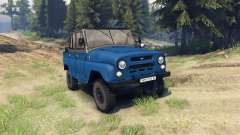 UAZ-31512 for Spin Tires