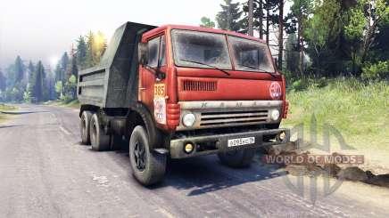 KamAZ-5511 white lattice for Spin Tires