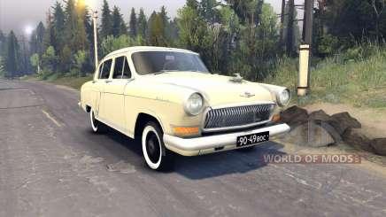 GAZ-21 for Spin Tires