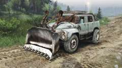 ZIL Mongo v1.1 for Spin Tires