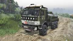 KamAZ-43114 [23.10.15] for Spin Tires
