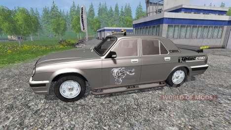 GAZ-3111 Volga for Farming Simulator 2015