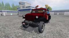 Dodge Power Wagon WM-300 [service]