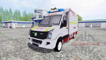 Volkswagen Crafter EMS for Farming Simulator 2015