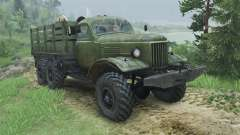 ZIL-157КД [25.12.15] for Spin Tires