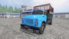 GAZ-53 [the silo]