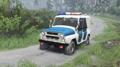 UAZ-31519 Police [08.11.15] for Spin Tires