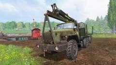 Ural-4320 [Forester] v1.1