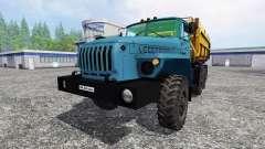 Ural-4320 Gazprom