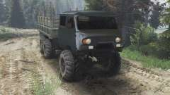 UAZ-32 [25.12.15] for Spin Tires