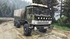 KamAZ-43114 [25.12.15] for Spin Tires