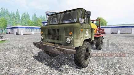 GAZ-66 [sprayer] for Farming Simulator 2015