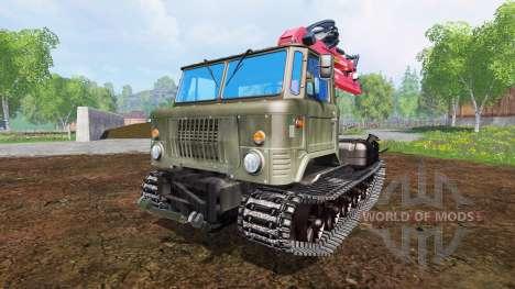 GAZ-66 [skid] for Farming Simulator 2015