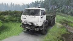 KamAZ-4310 [03.03.16] for Spin Tires