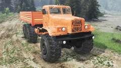 KrAZ-255 Polar [03.03.16] for Spin Tires