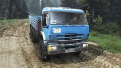 KamAZ-44108 [25.12.15] for Spin Tires