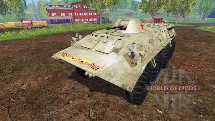 GAZ-5903 (BTR-80) for Farming Simulator 2015