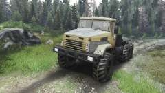 The KrAZ-6322 v2.0 [03.03.16] for Spin Tires