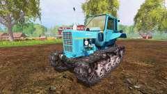 MTZ-82 Belarus [crawler] for Farming Simulator 2015