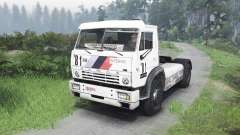 KamAZ-5425С 1988 [03.03.16] for Spin Tires