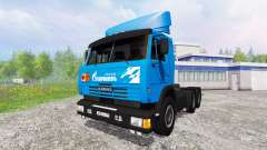 KamAZ-54115 NEFT