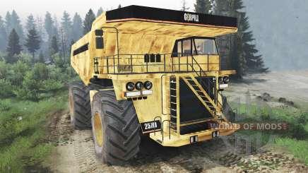 Dump truck [03.03.16] for Spin Tires